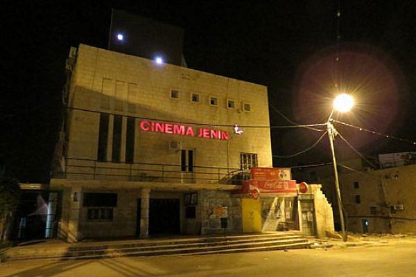 Cinema Jenin (Yuval Ben-Ami)