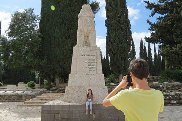 Tel Hai (Yuval Ben Ami)