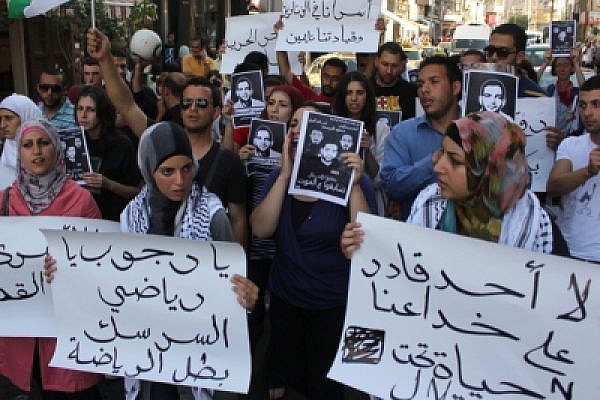 Demonstration in Ramallah in support of Sarsak, today (Ahmad Al-Bazz / Activestills)
