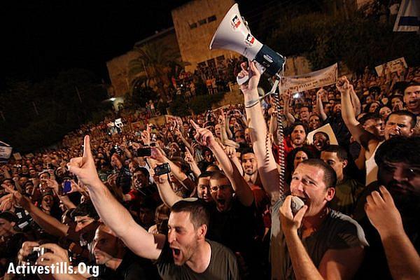 J14 protest in Jerusalem July 30, 2012 (Activestills)