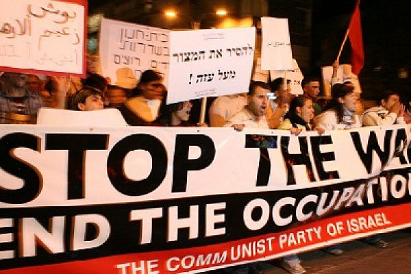 End the occupation thumb (Photo: delayed gratification/flickr)