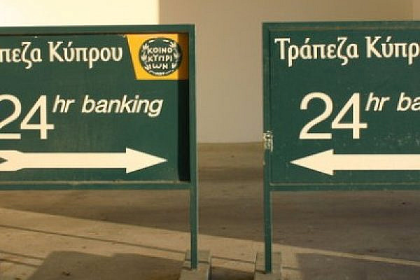 Banks in Cyprus send confusing message of crisis as the country assumes the rotating EU Presidency (photo: Leonid Mamchenkov/flickrcc)