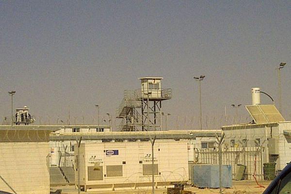 Ketsiot Prison (Yonatan Berman)