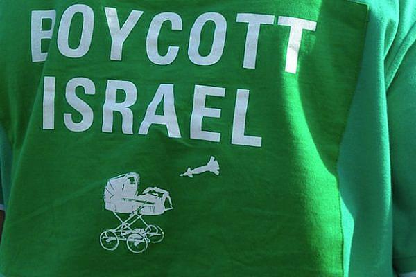 Boycott Israel (flickr/CC BY NC 2.0)