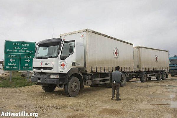 Keren Shalom Crossing, Gaza-Israel border (Activestills)