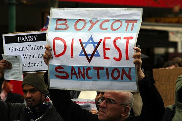 Boycott, Divestment and Sanctions (Takver/CC BY SA 2.0)