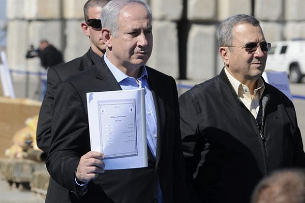Prime Minister Netanyahu and Defense Minister Barak (IDF Spokesperson)