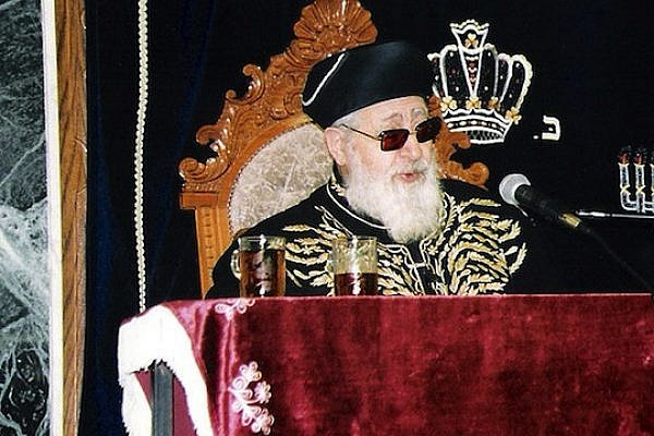 Shas spiritual leader Ovadia Yosef (Wkimeida Commons CC BY SA 3.0)