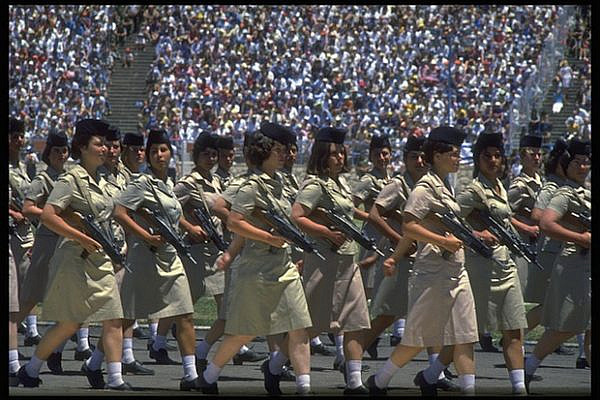 Female IDF soldiers marching 1978  (GPO/CC BY NC SA 2.0)