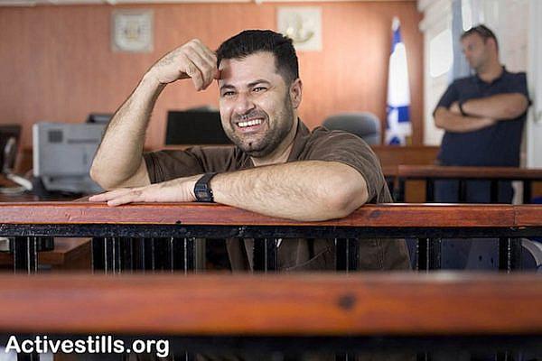 Bi'lin Palestinian popular resistance leader Abdullah Abu Rahme (Activestills)