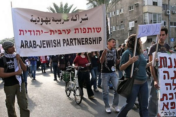 Arab-Jewish partnership (Lisa Goldman)