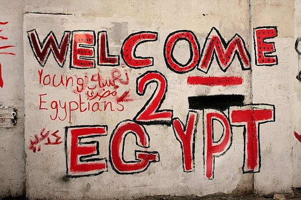 """Welcome to Egypt"" (Lisa Goldman)"