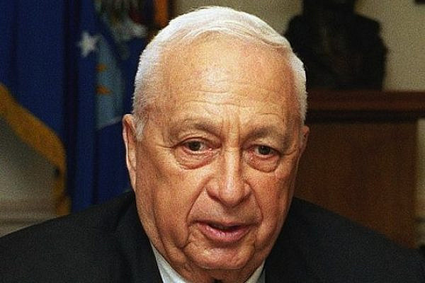 Former Prime Minister Ariel Sharon (US Gov't Work)