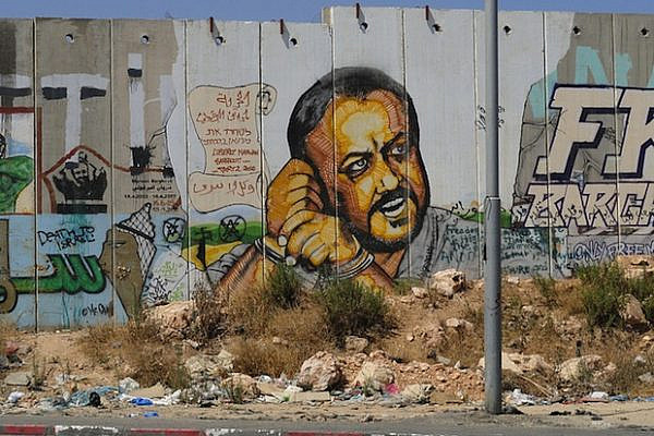 Imprisoned PLO leader Marwan Barghouti (SP Foto/CC BY NC-ND 2.0)