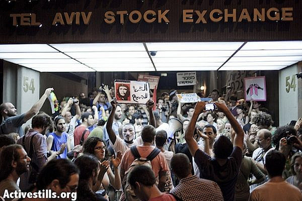 J14 protesters outside Tel Aviv Stock Exchange July 7, 2012 (Activestills)