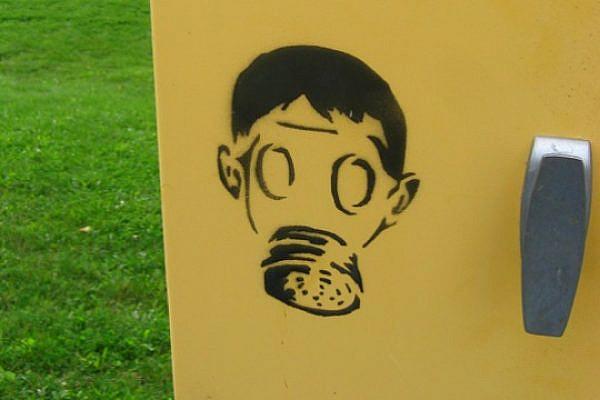 Gas Mask (photo via Flickr: CC singloud12)