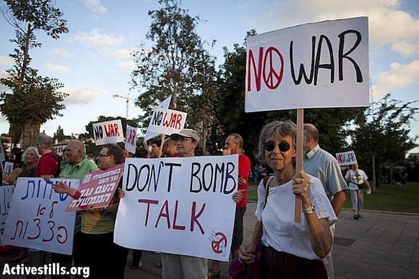 Protest against Iran war August 23, 2012 (Activestills)