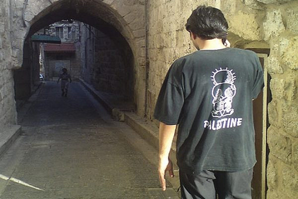 A man wearing Handala T-Shirt (Photo:Flickr/WHAT_4)