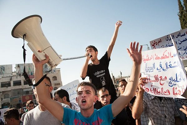 Protest against the rising cost of living, Bethlehem (Photo: Activistills/08.09.2012)