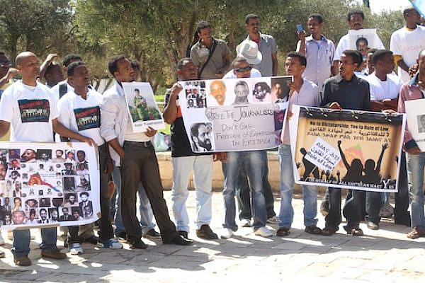 Eritrean asylum seekers protest in front of the Foreign Ministry in Jerusalem (photo: Frezghi Sibhat)
