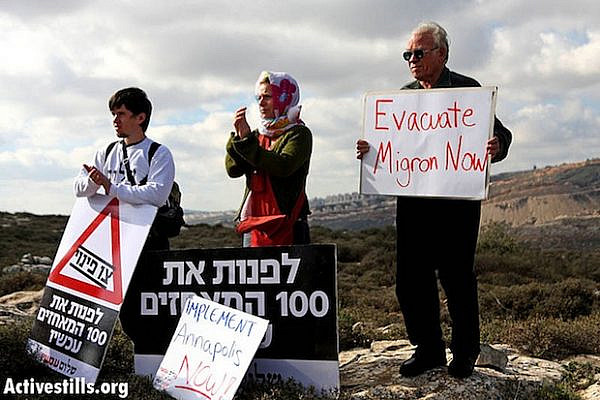 Israeli and Palestinians demonstrate to evacuate the Migron settlement outpost in 2008. (photo: Activestills)