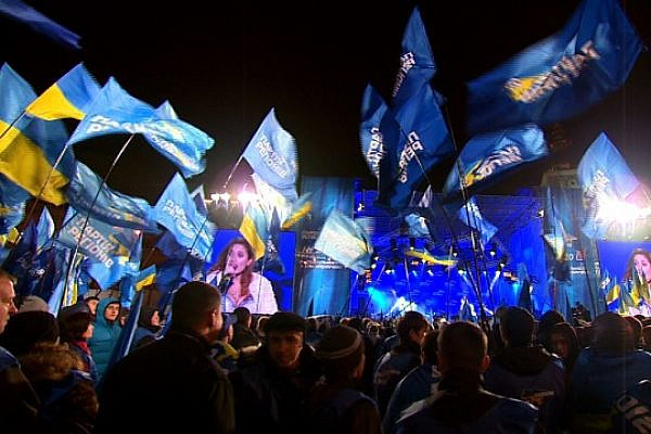 Party of Regions rally in Kyiv, Oct 26, 2012 (photo: DS)