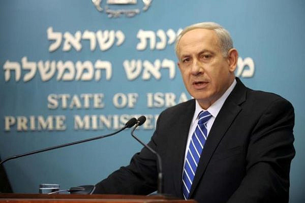 Prime Minister Benjamin Netanyahu (photo: Avi Ochaion / Government Press Office)