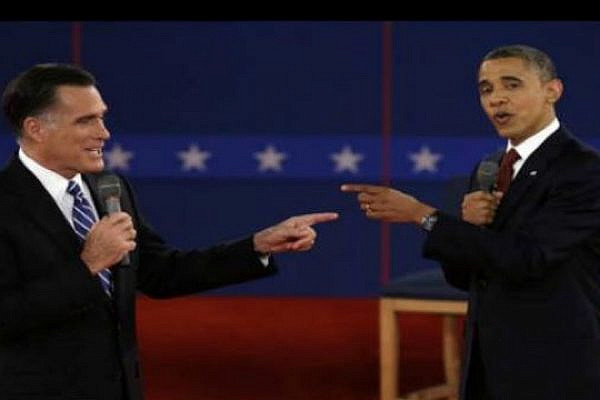 The second Romney-Obama presidential debate (photo: screenshot)