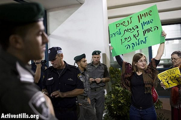 Protest against Na'amat's move to evict activists and families from a Jerusalem community center. Sign reads: 'Equality for women; equal right to housing; equality can't be divided' (photo: Oren Ziv / Activestills)