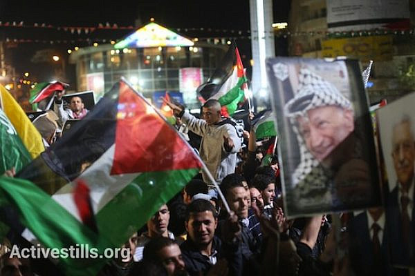 Celebration in Ramallah over the Palestinian statehood bid, November 29, 2012 (photo: Activestills)