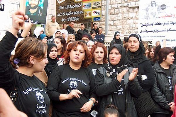 Members of the Women's Platform demonstrate in Nazareth (photo: Wehbe Badarneh/ Arab Workers Union in Israel)