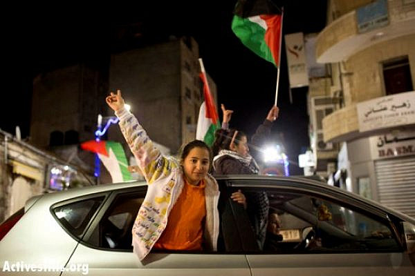 Celebrations in Ramallah (Oren Ziv / Activestills)