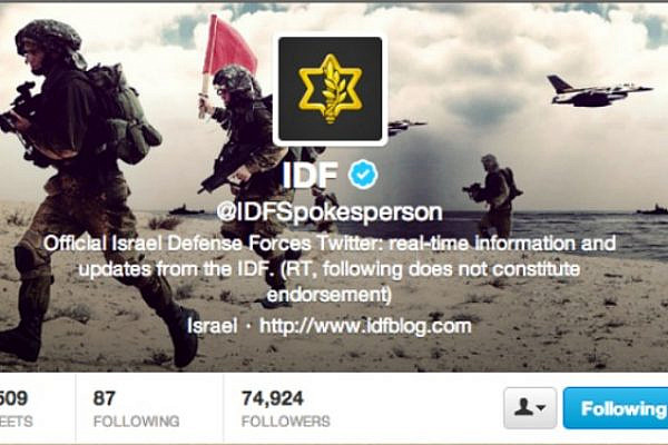 Screenshot from IDF Spokesperson Unit's blog.