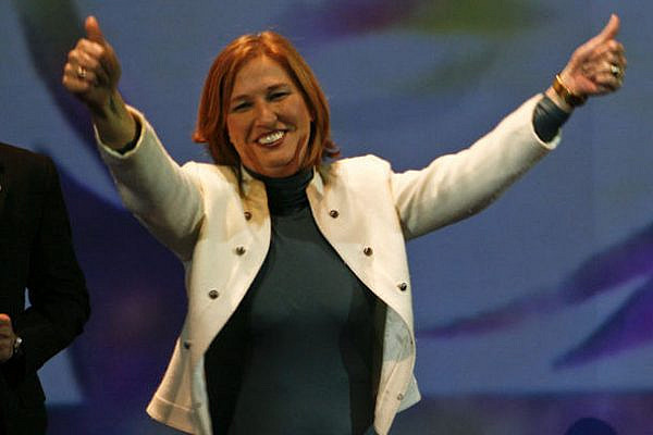 Tzipi Livni (photo: Sandy Teperson/CC)