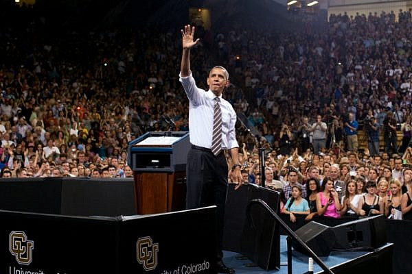 President Obama speaks at the University of Colorado (photo: Pete Souza)