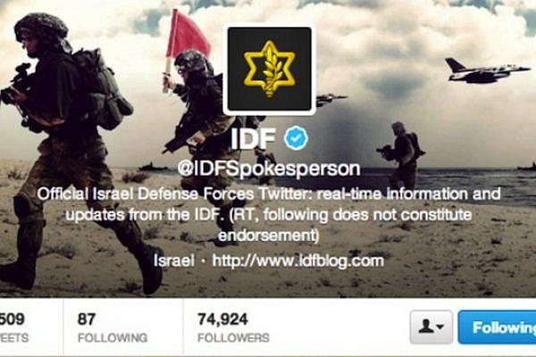 Screenshot from IDF Spokesperson Unit's blog.