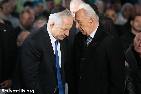 Prime Minister Binyamin Netanyahu and President Shimon Peres (photo: activestills.org)
