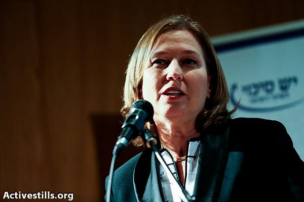 Tzipi Livni (photo: Yotam Ronen / activestills)