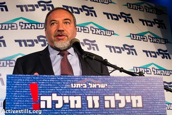 Avigdor Lieberman (photo: Yotam Ronen / activestills.org)