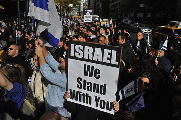 """Pro-Israel"" rally, during Gaza offensive, New York Nov 20, 2012 (asterix611/CC BY NC ND 2.0)"