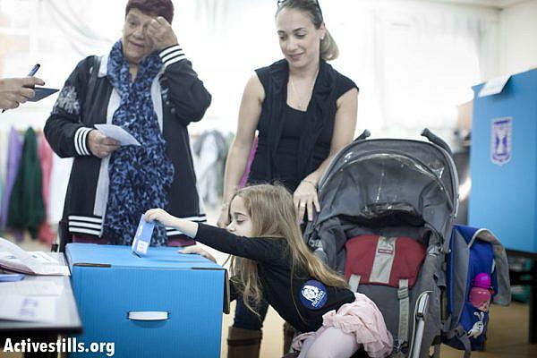 Israelis voting in the 2013 Knesset elections (photo: Yotam Ronen / Activestills)