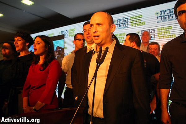 Naftali Bennett and Ayelet Shaked of Jewish Home at the party headquarters on election day 2013