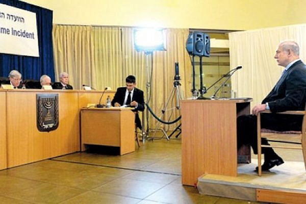 PM Netanyahu testifies in front of the Turkel Commission in 2010 (Photo: GPO)