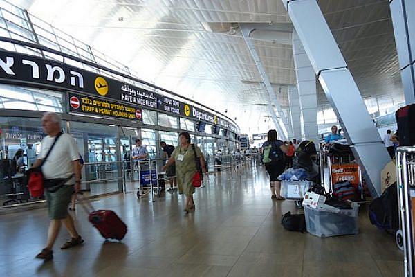 Ben Gurion Airport. (joshuapiano/CC BY 2.0)