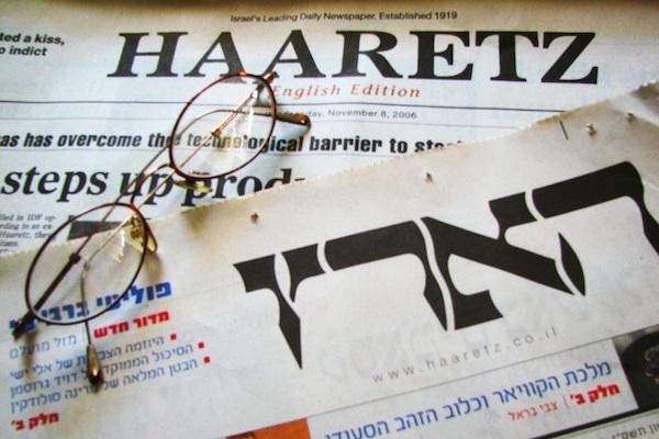 'Haaretz' newspaper (Photo: Hmbr/Wikimedia/CC)