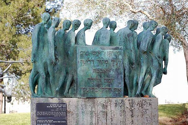 Yad Vashem. (photo: stevenconger@sbcglobal.net)
