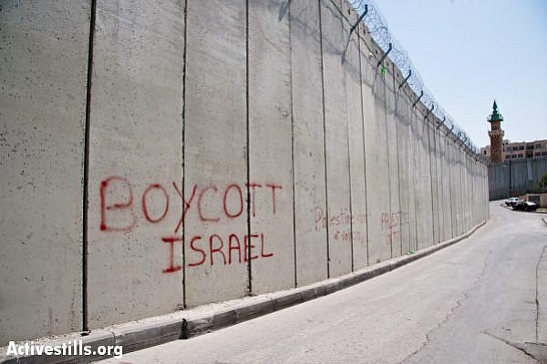 "Graffiti on the Israeli separation barrier dividing East Jerusalem neighborhoods reads, ""Boycott Israel"", March 26, 2012. (photo: Ryan Rodrick Belier/Activestills.org)"