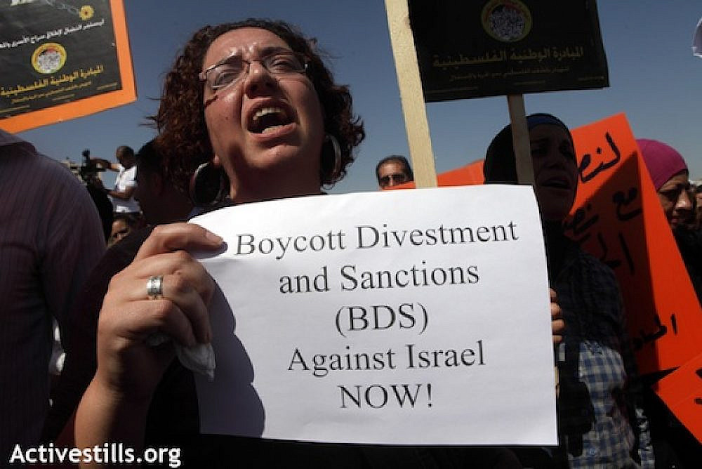 America's BDS law is an attack on far more than free speech - +972 Magazine