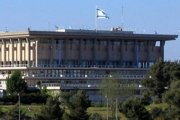 The Knesset (photo: Beny Shlevich/ CC BY-3.0)