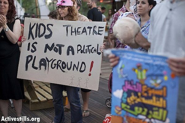 Demonstrators protest against the decision of the Israeli authorities to close the El Hakawati children's theater festival in East Jerusalem earlier this week. (photo: Activestills)